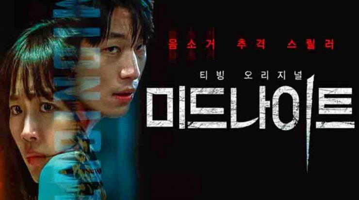 Nonton Film Midnight Full Movie Sub Indo